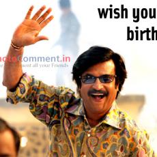 sivaji happy birthday