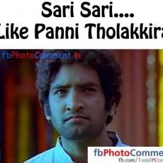 Santhanam reactions auto design tech for Bureau meaning in tamil