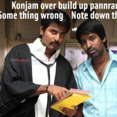 konjam over build up pannra maadhri irukku!!