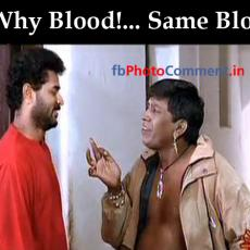 why blood same blood